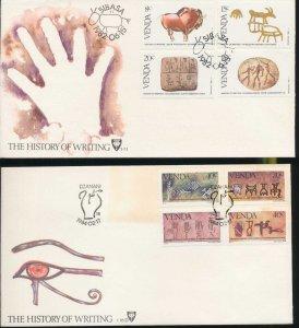 South Africa VENDA 1980s Art Trees Covers FDC x9&MNH x85(W3134