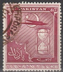Pakistan #56 F-VF Used  (55)