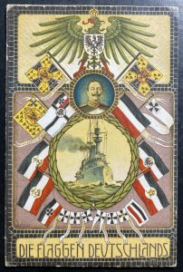 1914 Munich Germany Patriotic Picture postcard Cover flags of germany