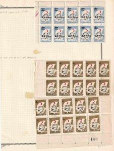 TURKEY RA187, RA208 ERROR BLOCKS OF 10 OG H-NH M/M-U/M F/VF AS DESCRIBED