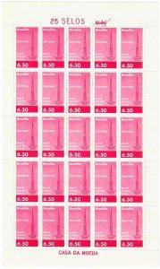 Brazil C97 MNH Full Sheet (SCV $7.50)