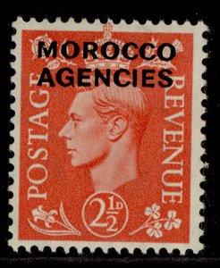 MOROCCO AGENCIES GVI SG98, 2½d pale scarlet, M MINT.