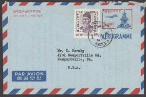 KOREA 1966 34w aerogramme uprated 3w adhesive used to USA...................L969