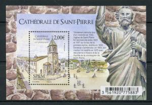 Saint-Pierre & Miquelon SP&M 2017 MNH St Pierre Cathedral 1v Set Churches Stamps