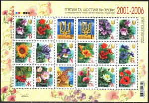 Ukraine. 2006. Small sheet 433Ñ-56Ñ. Flowers, flora. MNH.