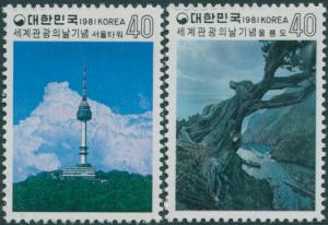 Korea South 1981 SG1493-1494 World Tourism Day set MLH