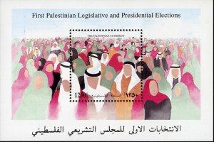 PALESTINIAN AUTHORITY 48 MNH SS SCV $5.50 BIN $2.75 POLITICIANS