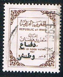 Iraq RA14 Used Surtax overprinted (BP8135)