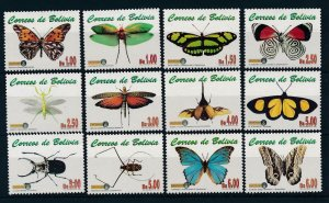 Bolivia 2001  moth butterflies insects set of 12v MNH