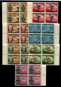 Haiti 1960 17th Olympic Games Rome Set In Blocks with selvage 28 Stamps MNH