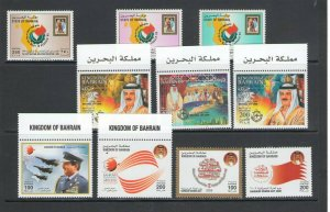 BAHRAIN:  BAH-02 /**GOOD LOT OF MODERN ISSUES**/ 4 Complete Sets / MNH