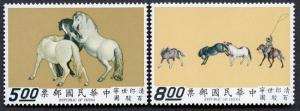 China (Republic of) Taiwan, Scott # 1664 - 1665;  (Short Set) High Values,  MLH