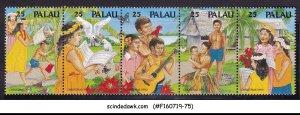 PALAU - 1986 CHRISTMAS / JOY TO THE WORTH / MUSIC SE-TENANT 5V STRIP MNH