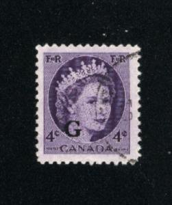 Canada #O43 - 2    used overprint 1955-56 PD