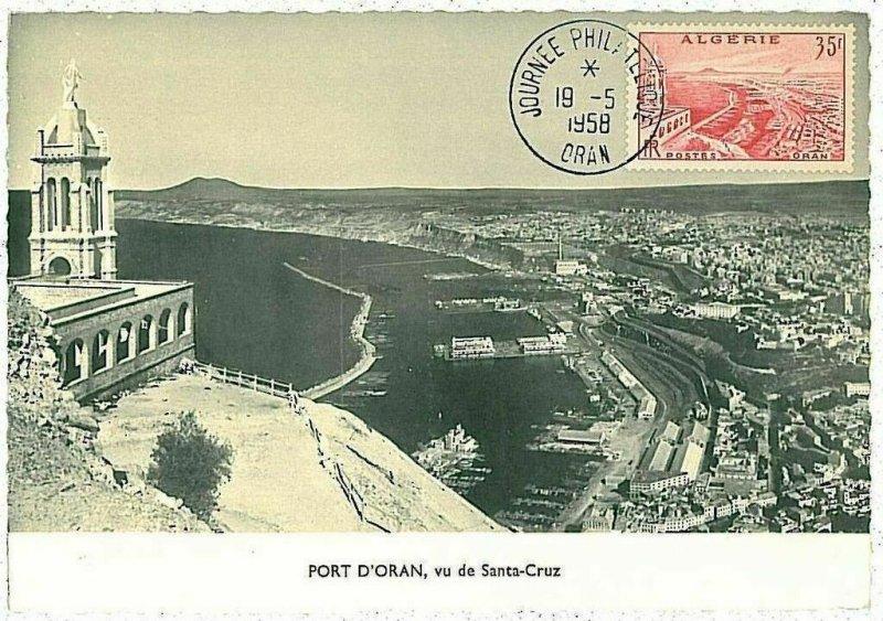 17283  - ALGERIA  - POSTAL HISTORY -  MAXIMUM CARD -  ARCHITECTURE 1958