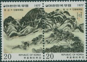 Korea South 1977 SG1295a Mount Inwang pairMLH