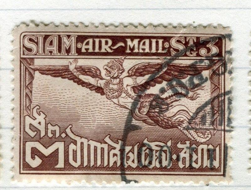 THAILAND;  1925 early Garuda Air issue fine used 3s. value