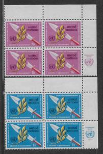 UNITED NATIONS - SC# 234-35 INSCRIP B/4 UR FVF/MNH 1973