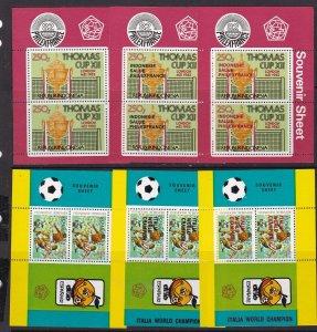 INDONESIA  ^^^^^1982 x6 RARER  MNH Souv/sheets   SOCCER /FOOTBALL$$@ cam1859indo