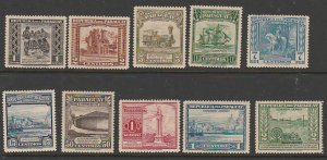 PARAGUAY #406-13 c134-46 MINT NEVER HINGED COMPLETE