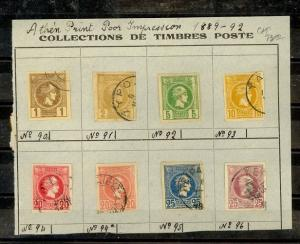 Greece Scott 90a // 96 with 94a (Catalog Value $73.00)