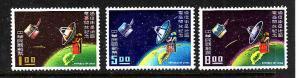 Taiwan-ROC-Sc#1637-9-Unused NH set-Communication Satellite Earth Station-1969-