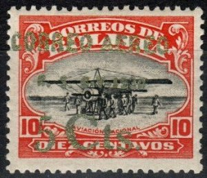 Bolivia #C19 F-VF Unused  CV $120.00 (X6988)