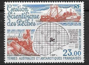 FRENCH SOUTHERN & ANTARCTIC TERRITORIES SG331 1994 FISHING INDUSTRY MNH