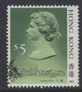 Hong Kong - Scott 501b - QEII - Definitive 1989- FU - Single $5.00c Stamp