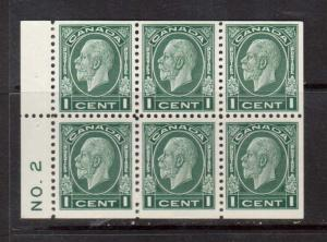 Canada #195abiii VF/NH Booklet Pane Inscribed No. 2 In Margin