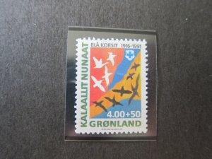 Greenland 1991 Sc B15 Bird MNH