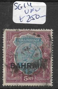 BAHRAIN (P0902B) KGV ON INDIA 5R  SG 14   VFU