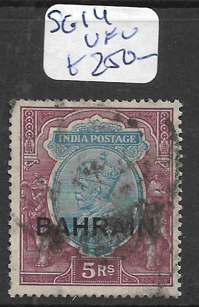 BAHRAIN (P0902B) KGV ON INDIA 5R  SG 14   VFU