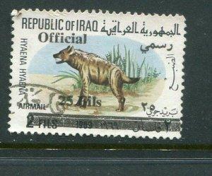 Iraq #CO7 Used