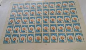 1981 Saudi Arabia FULL SHEET Of 50 STAMP INTERNATIONAL PEACE YEAR, BIRD MNH