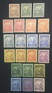 MOMEN: BARBADOS SG #229-239 1925-35 MINT OG H £275 LOT #60661