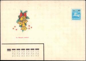 Liechtenstein, Postal Stationery