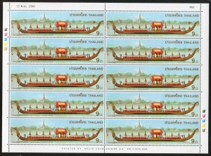 THAILAND STAMP 1997 THE ROYAL BARGE SUPHANNAHONG SHEET OF 10 STAMPS