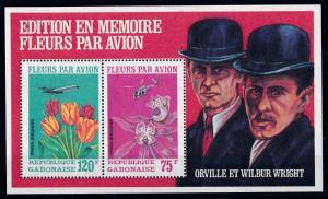 [64896] Gabon 1971 Flora Flowers Blumen Airmail Souvenir Sheet MNH