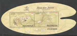 2011  INDONESIA - SG: MS 3468  - FIRETOAD & WATERLILY -  UNMOUNTED MINT