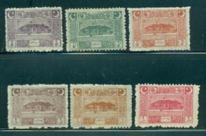 Turkey In Asia #98-103  Mint H  Scott $42.00