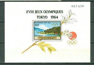 GUINEA 1965 OLYMPICS  #C65a SOUV. SHEET...MNH...$12.50