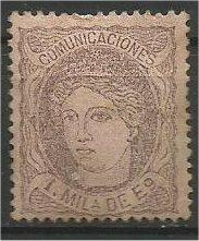 SPAIN, 1870, MNH 1m, Duke de la Torre. Scott 159