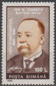Romania #4042 MNH F-VF (SU1206)