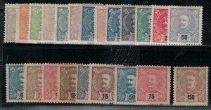 Portugal 1895 -1905 SC 110-131 Mint SCV $543.00 Set
