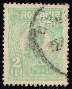 Romania #271b King Ferdinand; Used (0.25)