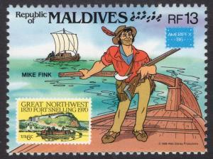 MALDIVE ISLANDS SCOTT 1168