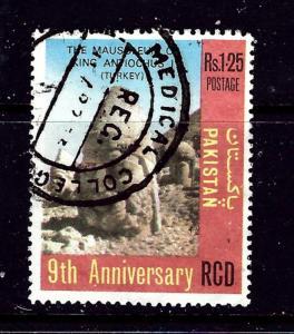 Pakistan 345 Used 1973 issue