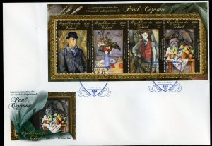 CHAD  2021 115th MEMORIAL OF pAUL CEZANNE SHEET FIRST DAY COVER