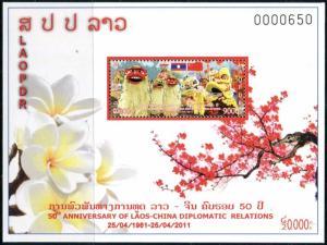 359 - Laos 2011 Block YT N° 199 ; Mi# 230 MNH